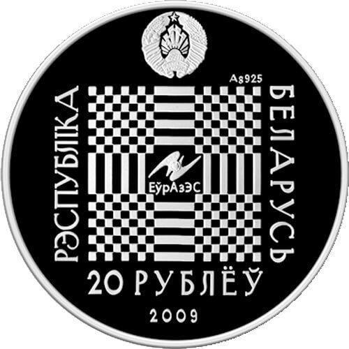 Belarus 2009 20 rubles Pakatigaroshak Proof Silver Coin