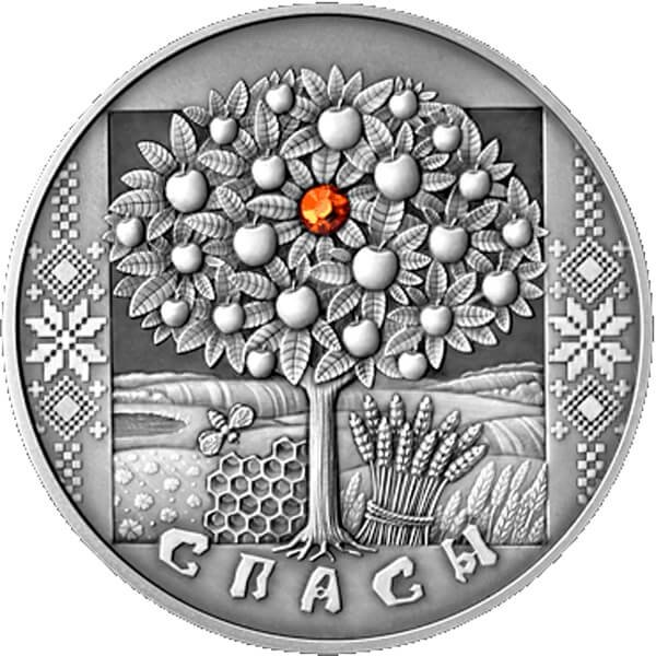 Belarus 2009 20 rubles Spasy UNC Silver Coin