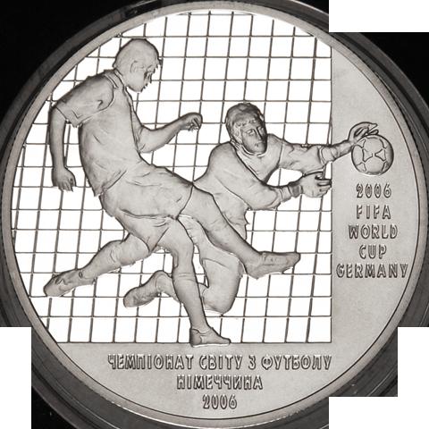 Ukraine 2004 10 Hryvnia's Football World Cup (2006) Proof Silver Coin