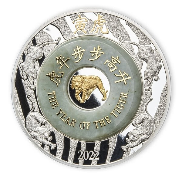 Lunar 2022 - Year of the Tiger  2 oz with Jade Proof Silver Coin 2000 Kip Laos 2022