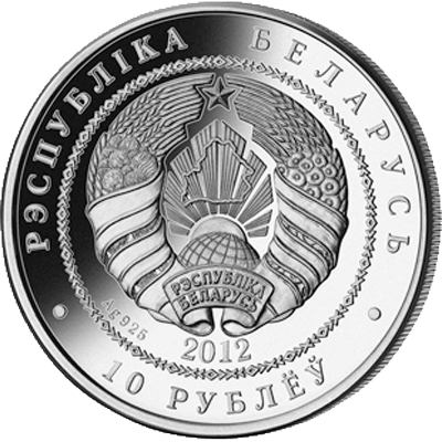 Belarus 2012 10 rubles Nymphaea alba - The White Water Lily Belarusian Flowers Proof Silver Coin