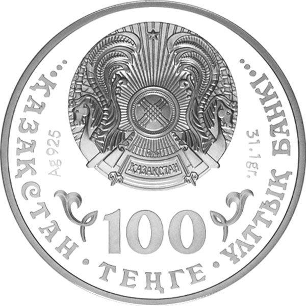Kazakhstan 2009 100 tenge Tiger (PANTHERA TIGRIS) Proof Silver Coin