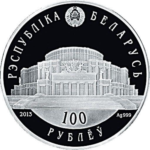 Belarus 2013 100 rubles Belarusian Ballet 2013 Proof Silver Coin