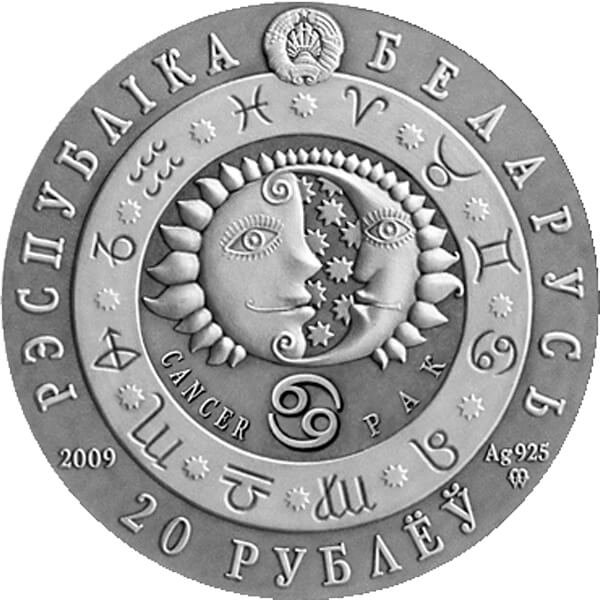 Belarus 2009 20 rubles Cancer UNC Silver Coin