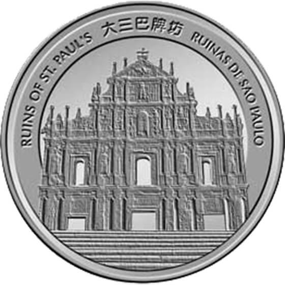 Macau 2013 20 patacas Year of the Snake 2013 Lunar Proof Silver Coin