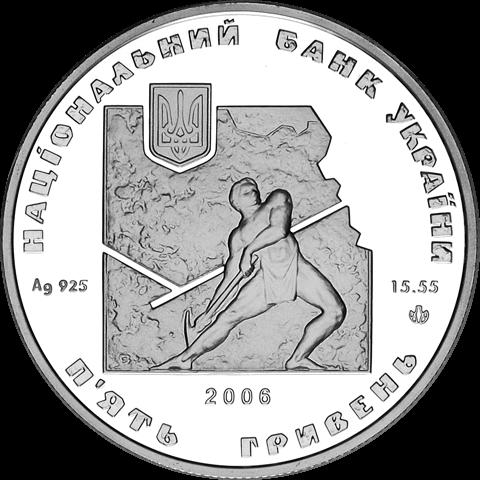 Ukraine 2006 5 Hryvnia's Ivan Franko Proof Silver Coin