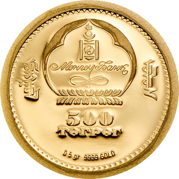 Mongolia 2014 500 togrog Mongolian Nature 2014 - Horse Proof Gold Coin