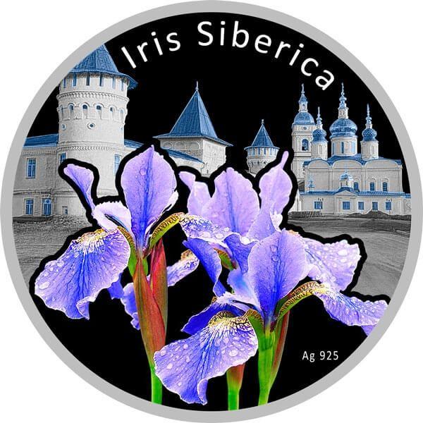 Iris Siberica Irises Proof Silver Coin 1$ Niue 2013