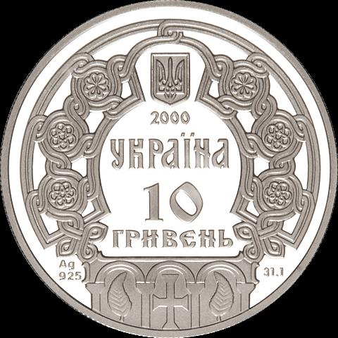 Ukraine 2000 10 Hryvnia's Olga Proof Silver Coin