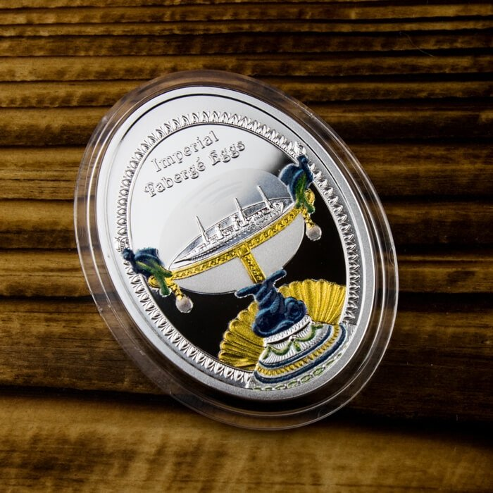 Niue 2015 1$ Standart Yacht Imperial Faberge Eggs Proof Silver Coin