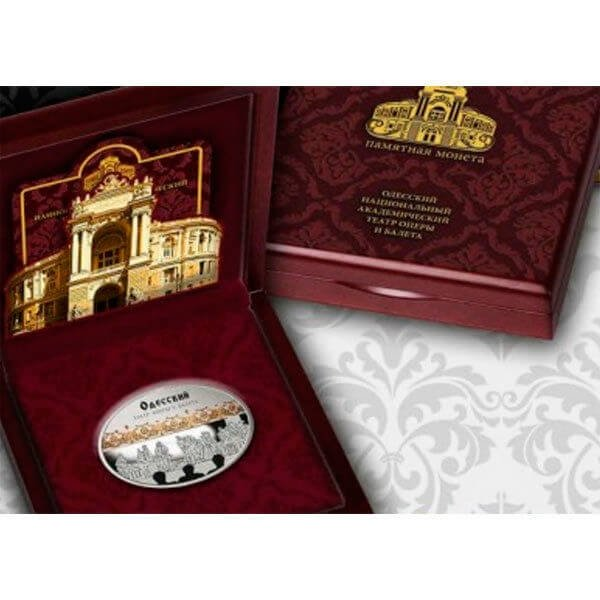 Odessa Theater of Opera and Ballet Proof Silver Coin 1$ Niue 2014