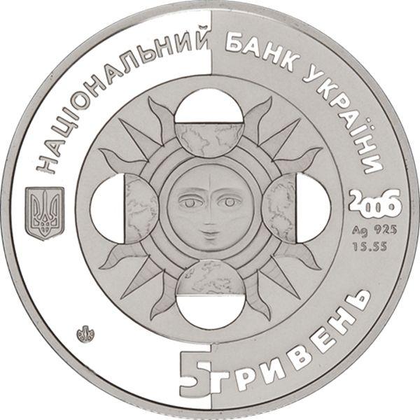 Ukraine 2006 5 Hryvnia's The Taurus Proof Silver Coin
