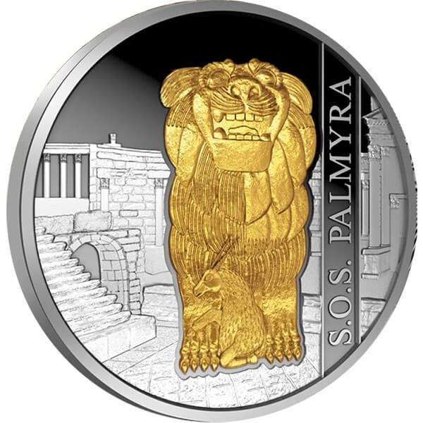 SOS Palmyra Proof Silver Coin 500 Francs Cameroon 2017 500 Francs