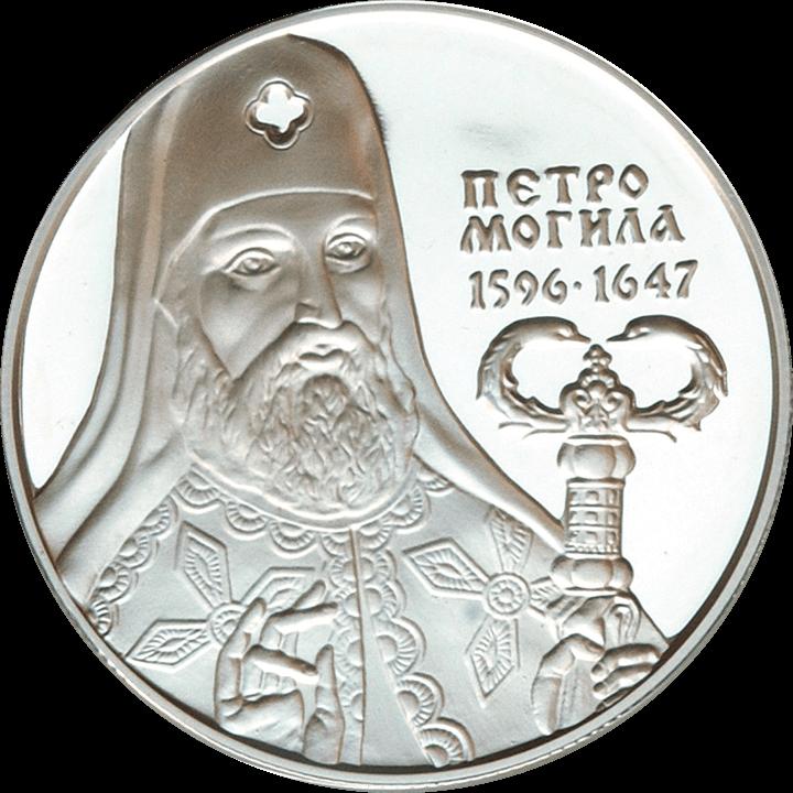Ukraine 1996 10 Hryvnia's Petro Mohyla Proof Silver Coin