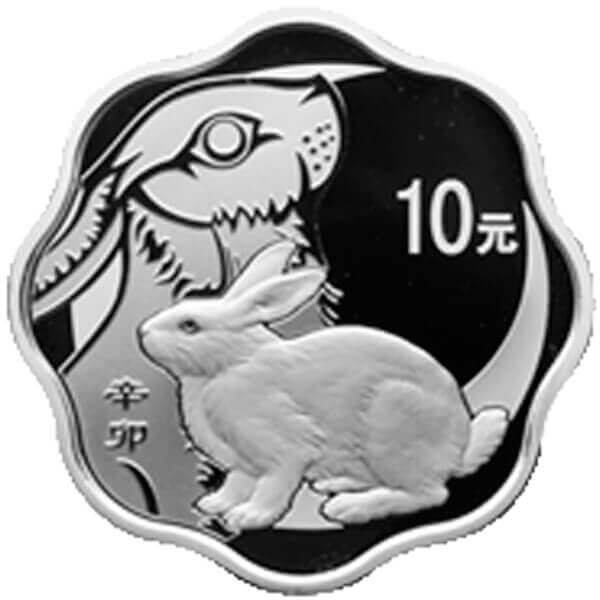 China 2011 10 Yuan Year of Rabbit Plum - Blossom Lunar Proof Silver Coin
