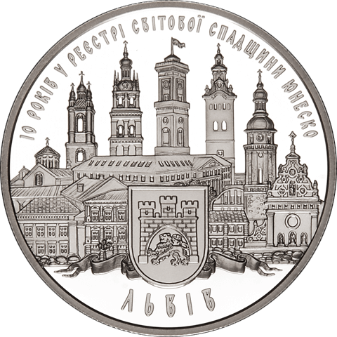 Ukraine 2008 10 Hryvnia's 10 years to Lviv in UNESCO heritage list Proof Silver Coin