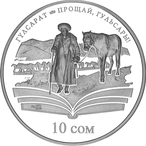 Kyrgyzstan 2009 10 som Farewell, Gulsary! Proof Silver Coin