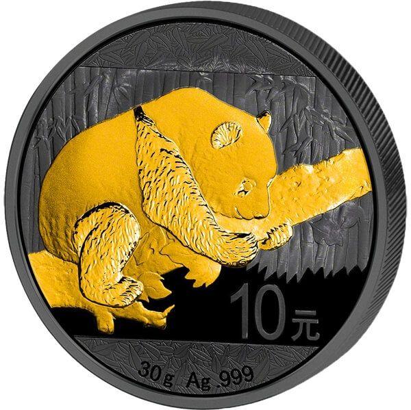 China 2016 10 Yuan Panda Golden Enigma Edition 2016 BU Silver Coin
