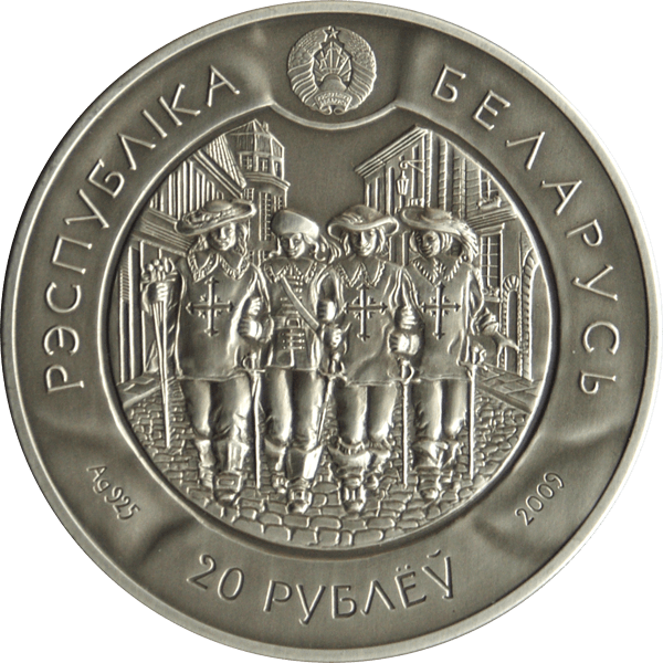Belarus 2009 4x20 rubles The Three Musketeers UNC Silver Set