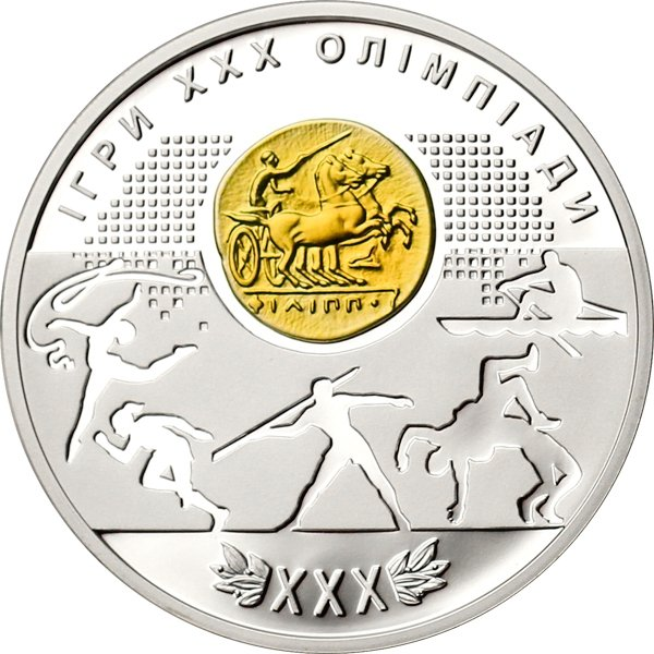 Ukraine 2012 10 Hryvnia's Games of the XXX Olympiad. London 2012 Proof Silver Coin