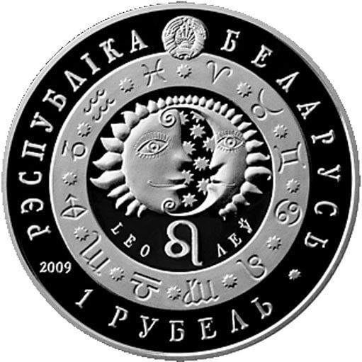 Belarus 2009 1 ruble Leo  BU Coin