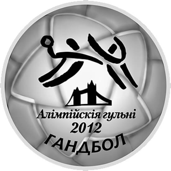 Belarus 2009 20 rubles 2010 Olympic Games. Handball Proof Silver Coin