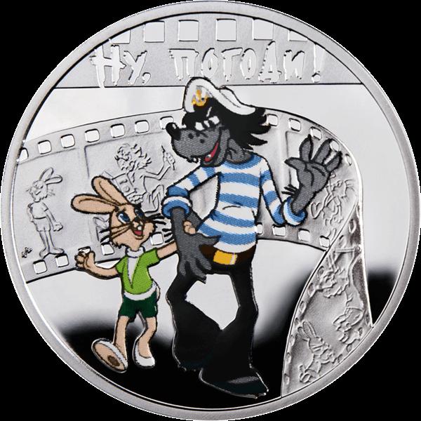 Nu, pogodi Cartoon Characters Proof Silver Coin 1$ Niue 2010