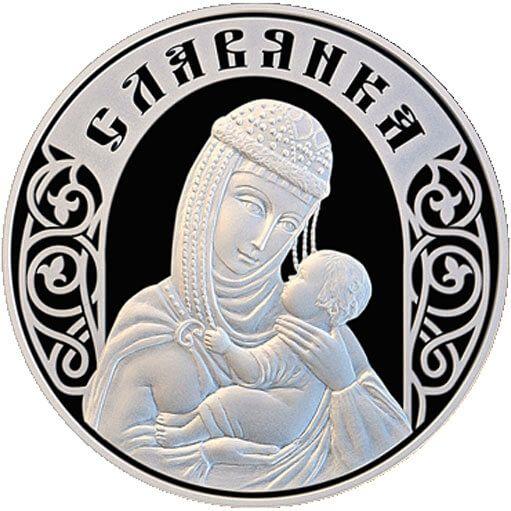 Belarus 2010 20 rubles Slavyanka Proof Silver Coin