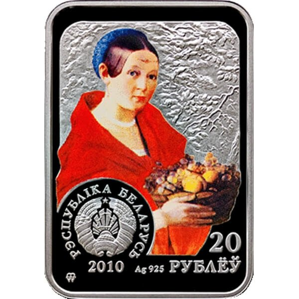 Belarus 2010 20 rubles Ivan Khrucki BU Silver Coin