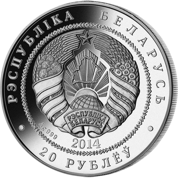 Belarus 2014 20 rubles Hares Proof Silver Coin
