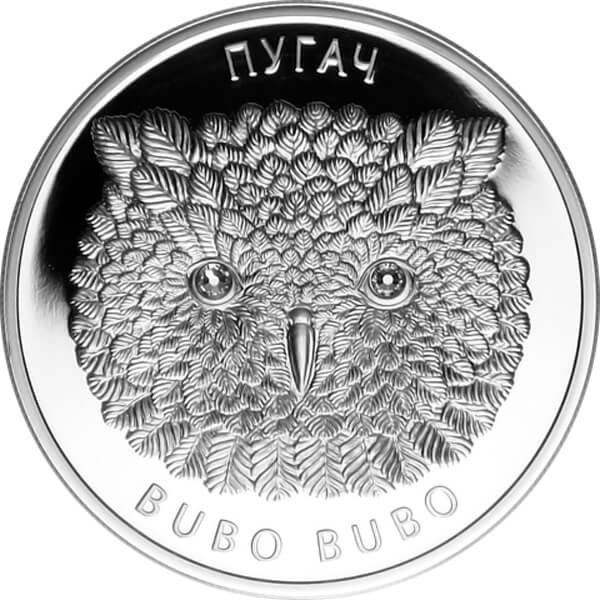 Belarus 2010 20 rubles Eagle Owl Bubo Bubo Proof Silver Coin