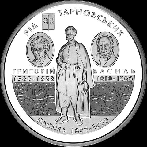 Ukraine 2010 10 Hryvnia's Tarnowski family Proof Silver Coin