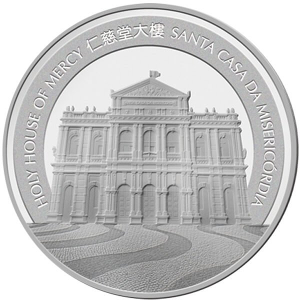 Macau 2016 20 patacas Year of the Monkey 2016 Lunar Proof Silver Coin