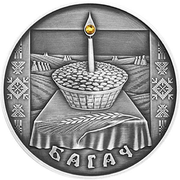 Belarus 2005 20 rubles Bogach UNC Silver Coin