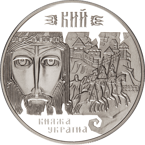 Ukraine 1998 10 Hryvnia's Kyi Proof Silver Coin