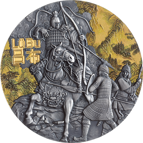 Lu Bu Warriors of Ancient China 3 oz Antique finish Silver Coin 5$ Niue 2019