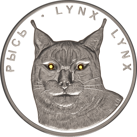 Belarus 2008 20 rubles Lynx Proof Silver Coin