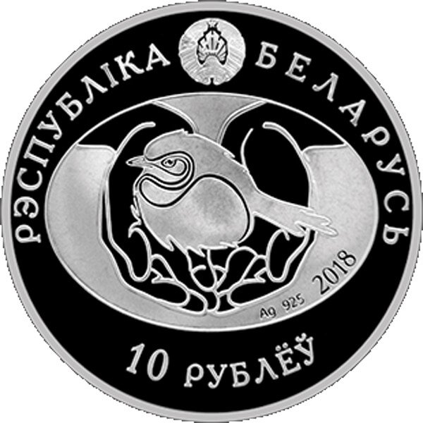 European Goldfinch Proof Silver Coin 10 rubles Belarus 2018