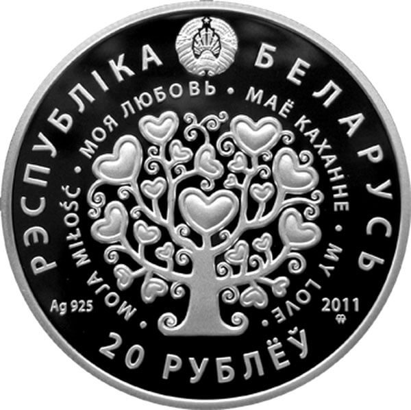 Belarus 2011 20 rubles My Love Proof Silver coin