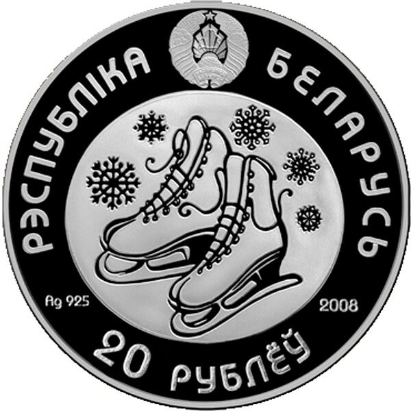 Belarus 2008 20 rubles 2010 Olympic Games. Figure Skating Proof Silver Coin