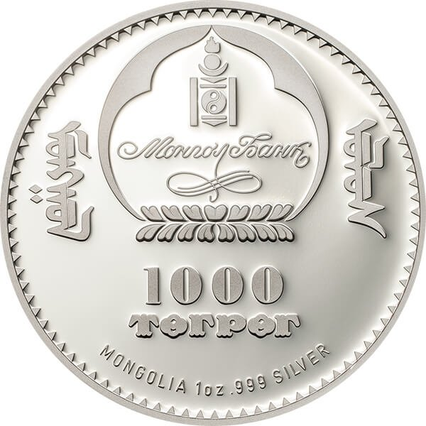 Mongolia 2017 1000 togrog Fidel Castro 1 oz Proof Silver Coin