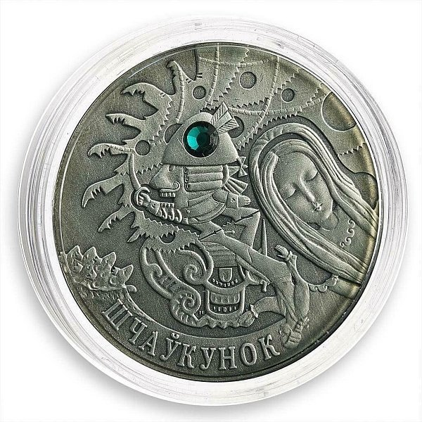 Belarus 2009 20 rubles Nutcracker UNC Silver Coin