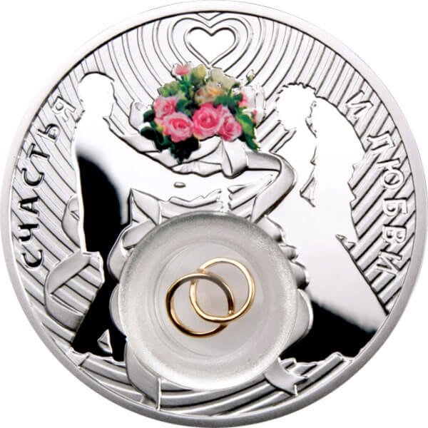 Niue 2012 2$ Wedding coin Proof Silver Coin