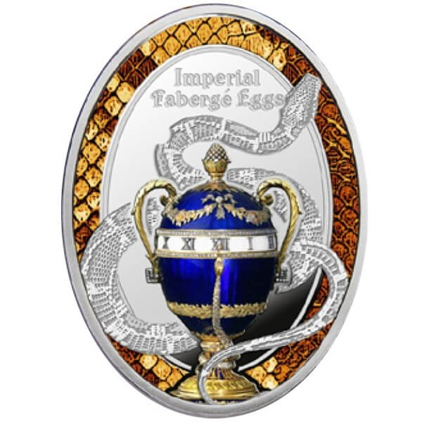 Blue Serpent Clock Egg Imperial Faberge Eggs Proof Silver Coin 1$ Niue 2018