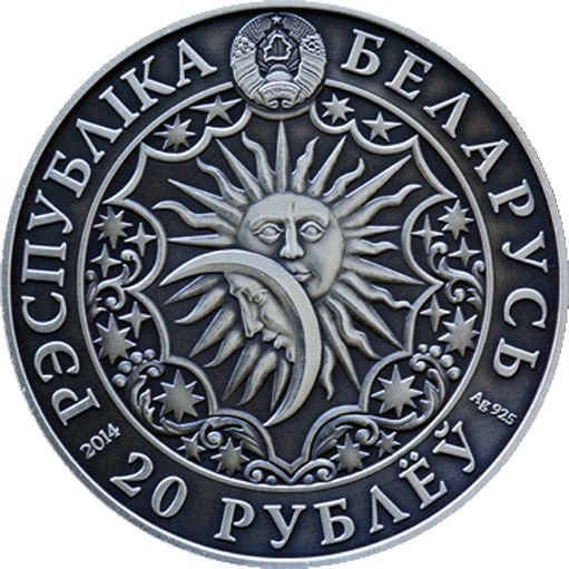 Belarus 2014 20 rubles Aries Signs of the zodiac  Antique finish Silver Coin