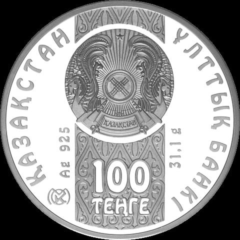 Kazakhstan 2009 100 tenge Snow Leopard Silver Proof