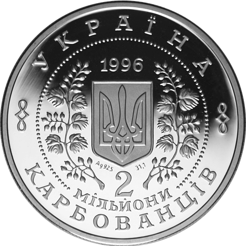 Ukraine 1996 2000000 karbovanets 10 years of Chornobyl Disaster Proof Silver Coin