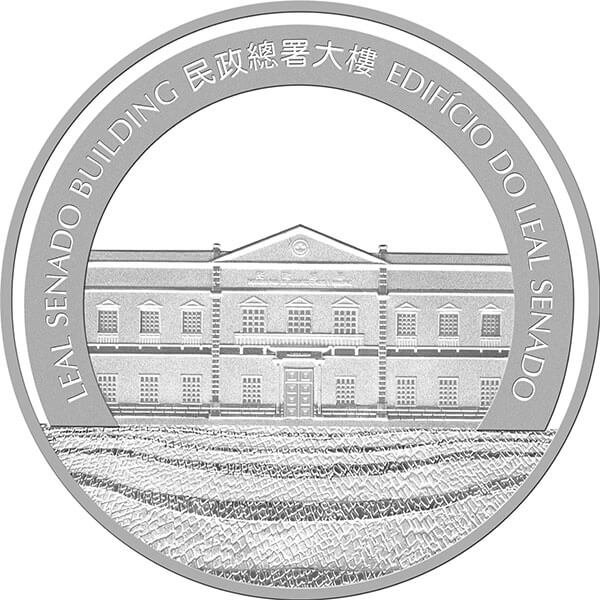 Lunar Year of the Dog 2018 5 oz Proof Silver Coin 100 Patacas  Macau 2018