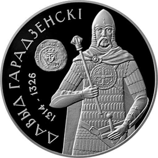 Belarus 2008 1 ruble Davyd of Garadzen  Proof-like Coin