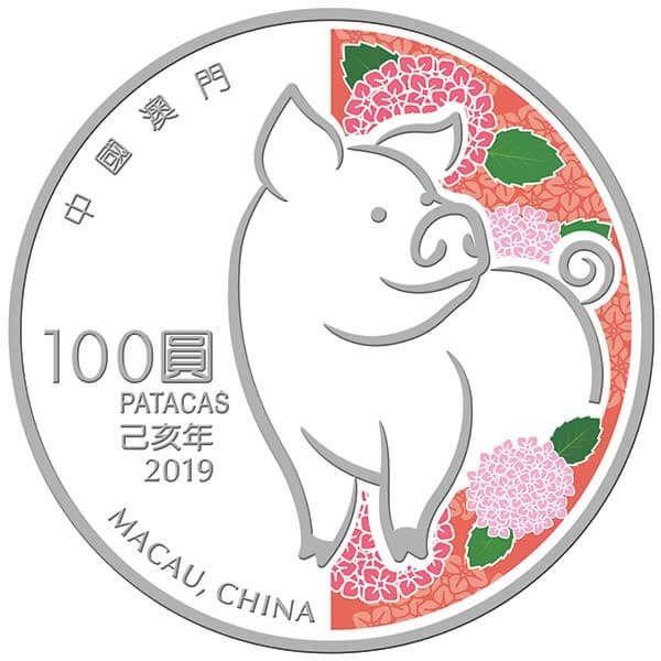Lunar Year of the Pig 2019 5 oz Proof Silver Coin 100 Patacas  Macau 2019